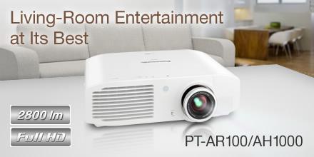Panasonic laser projector PT-AR100/AH1000